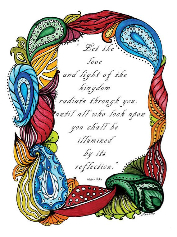 Bahai quotation with watercolor painting by jbart on Etsy
