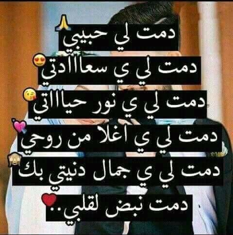هيما السلطان Good Morning Images Flowers Love Words Arabic Love Quotes