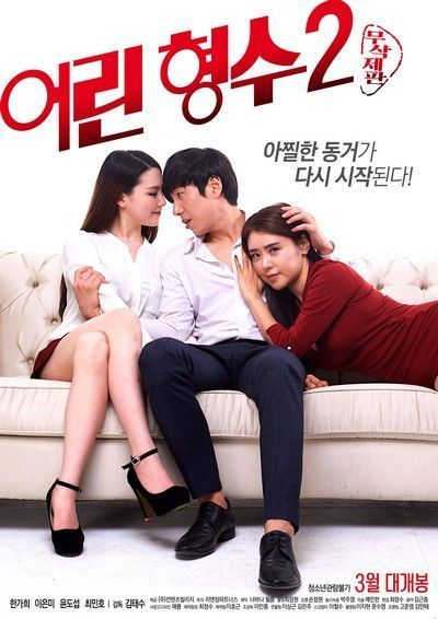 Judul Film Semi Korea Terbaru 2018 : judul, korea, terbaru, Nonton, Semi18+, Streaming, Movie, Adult, Gratis, Online
