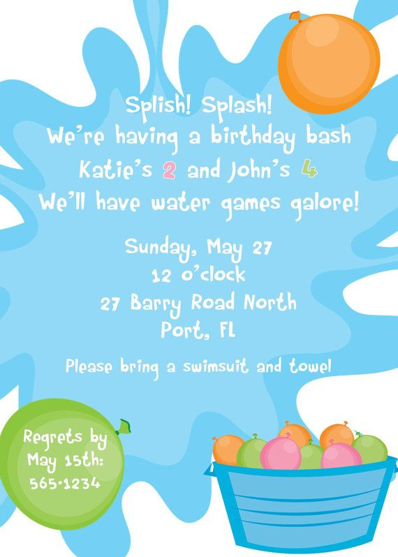 24 Printed Invitations Water Balloon By Sugarandenola On Etsy 38 00