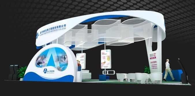 Exhibition Stall Reference : Area: mm render scene with dmax and vray