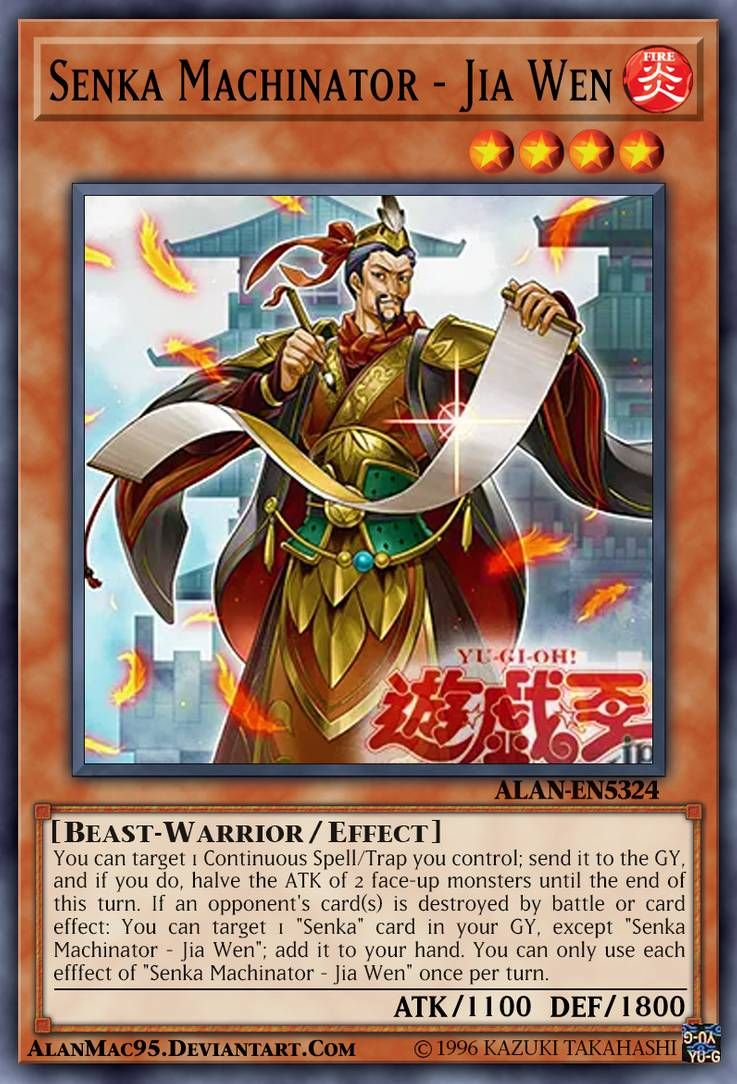 pin on yugioh group names cards 3