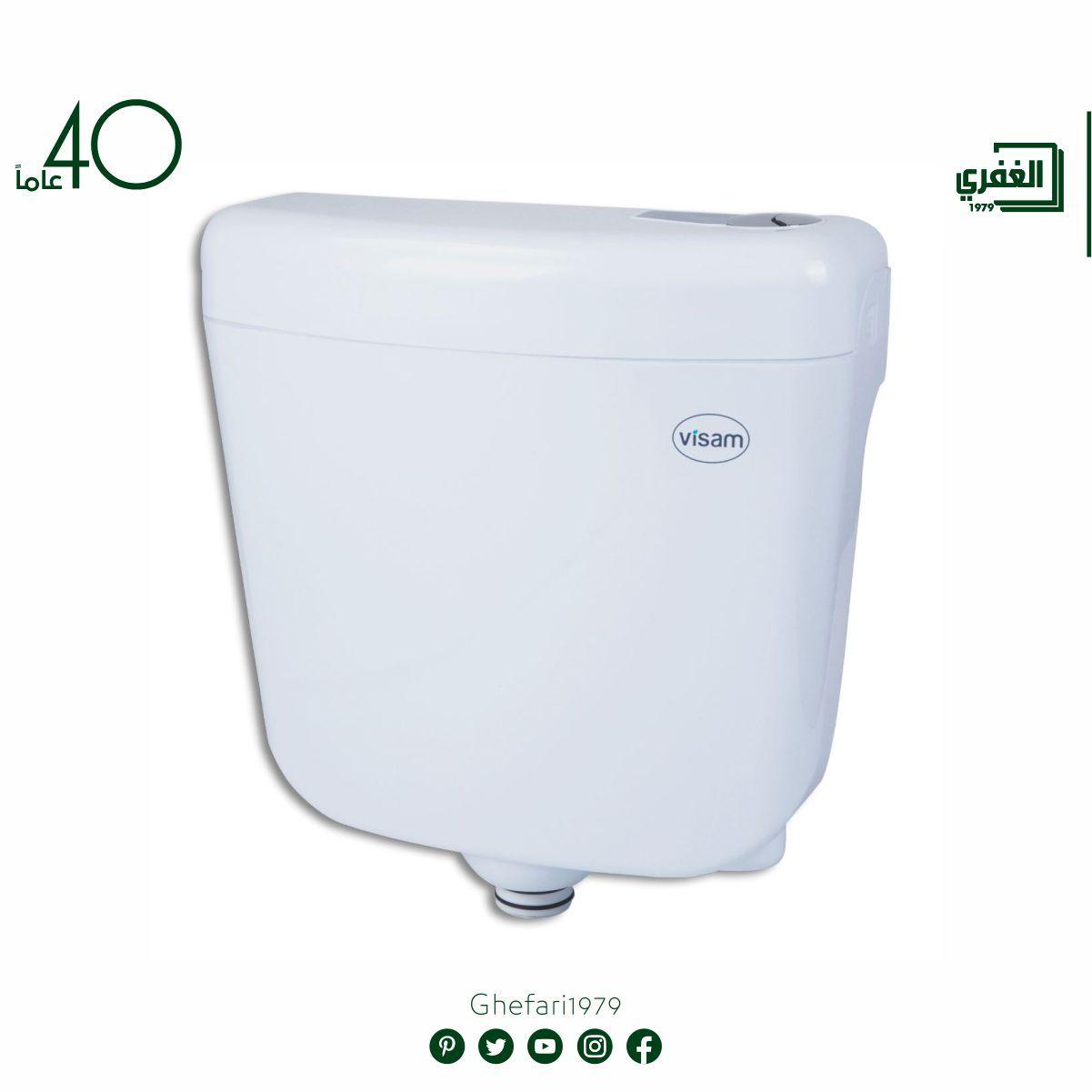نيجارة بلاستك تركي Visam سعة خزان المياه 9 لتر كحد أقصى تدفق ميكانيكي مزدوج يمكنك توفير المياه حتى 60 مدخل المياه م Instagram Posts Cistern Instagram