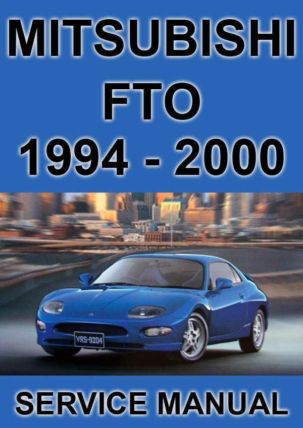 mitsubishi fto 1994 2000 workshop manual car manuals and cars rh pinterest com Mitsubishi FTO Interior mitsubishi fto workshop manual download