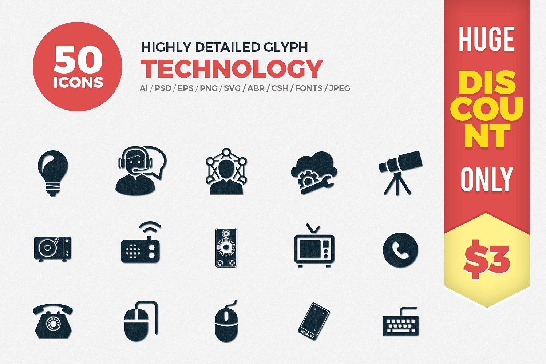 Glyph Icons Technology Set
