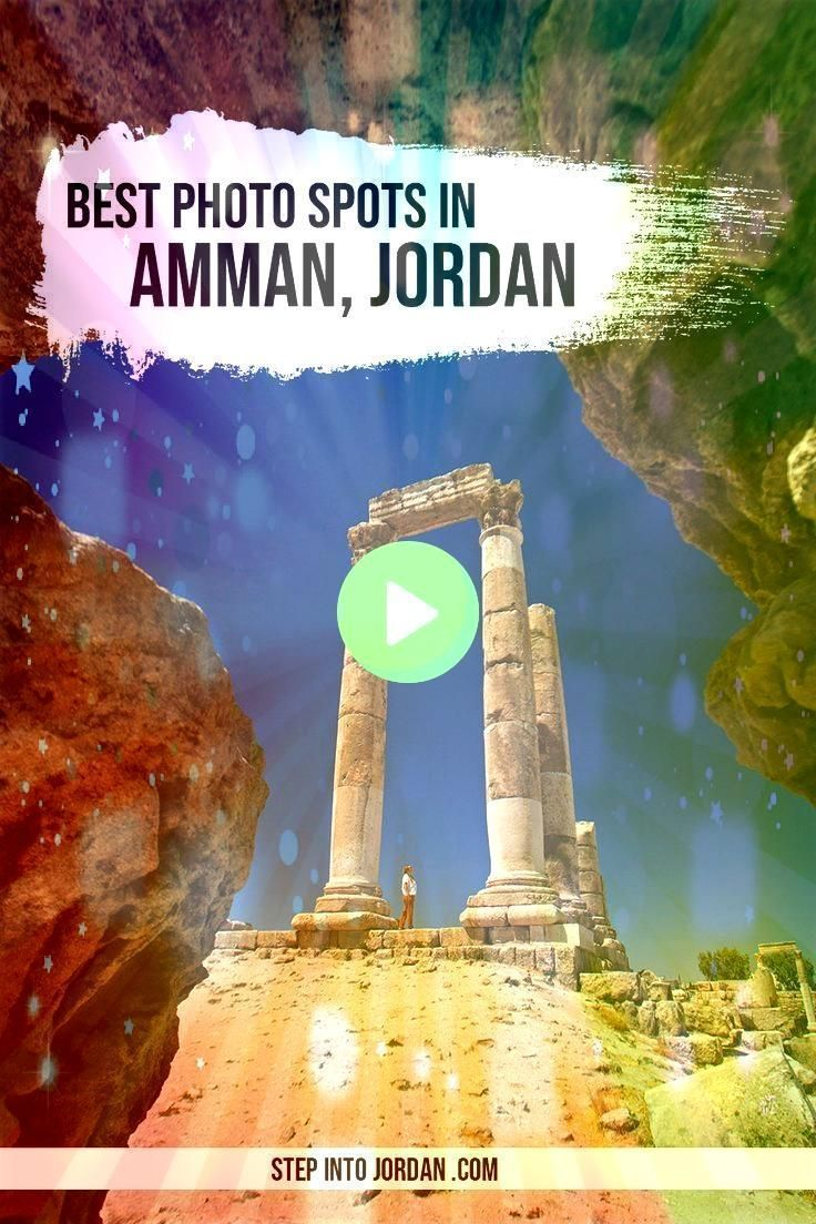 #instagrammable #jordantravel #ammanjordan #middleeast #jordan #advice #photos #middle #places #travel #photo #amman #posts #east #bestBest Photo Posts in Amman Jordan | Amman Jordan Travel | Instagrammable Places in Amman Jordan | Middle East Photos | Jordan Travel Advice Best Photo Posts in Amman Jordan | Amman Jordan Travel | Instagrammable Places in Amman Jordan | Middle East Photos | Jordan Travel AdviceBest Photo Posts in Amman Jordan | Amman Jordan Travel | Instagrammable Places in... #am #ammanjordan