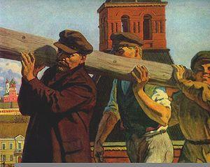 L Etat Stalinien Le Blog De Bacpro13 Over Blog Com Les Arts Art Politique Art Plastique