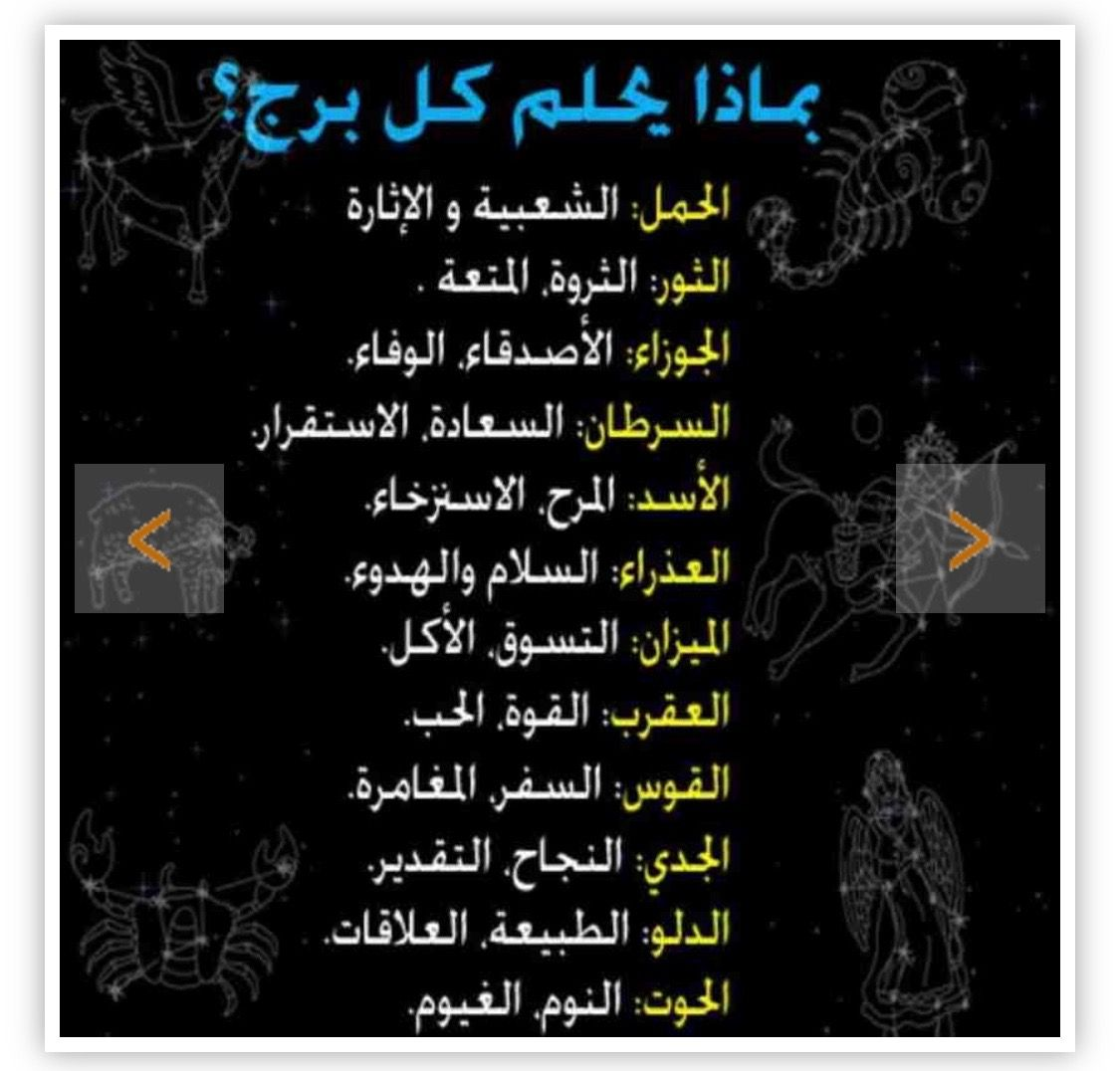 Pin By Samar Anan On Leo Others Funny Arabic Quotes Arabic Funny Arabic Jokes