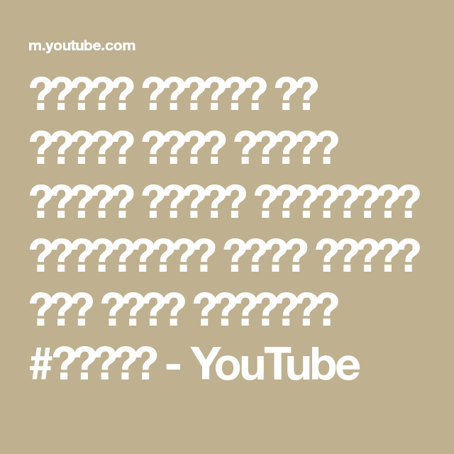 الدرس الثالث في كيفية تعلم تركيب الوان الشعر والصبغات للمبتدئين خطوة بخطوة شرح مفصل بالكامل الوان Youtube Youtube Hindi Old Songs Special Recipes