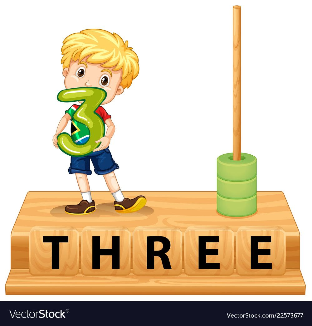 Math Abacus Number Three Illustration Download A Free Preview Or High Quality Adobe Illustrato Math Activities Preschool Flashcards For Kids Numbers Preschool [ 1045 x 1000 Pixel ]