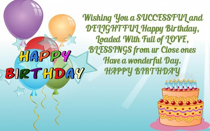 Astonishing Friend Birthday Wishes Happy Birthday Messages Quotes For Best Funny Birthday Cards Online Elaedamsfinfo
