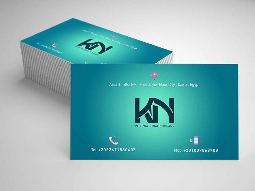 Business Card Design Egypt