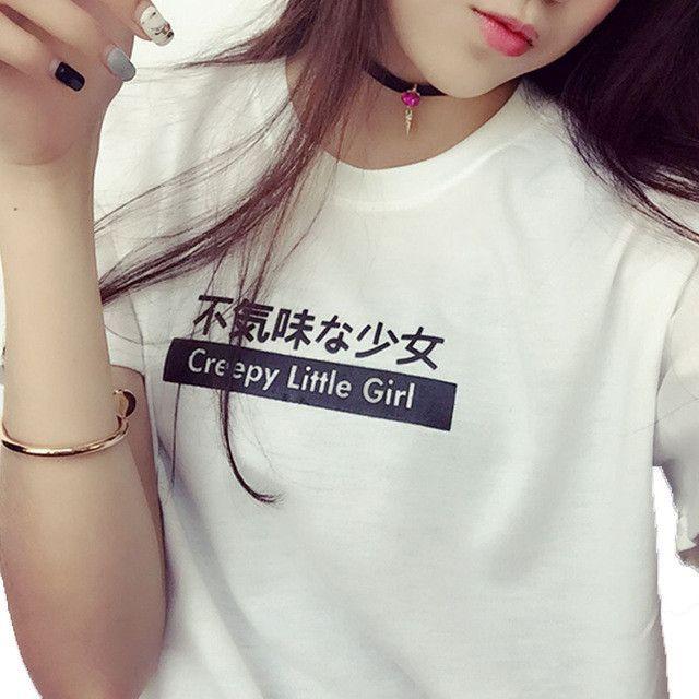 2017 Summer Japanese Letter Printed Harajuku Cotton T-shirt Women All-match Short Sleeve Fashion Street Wear Women Tops Camiseta