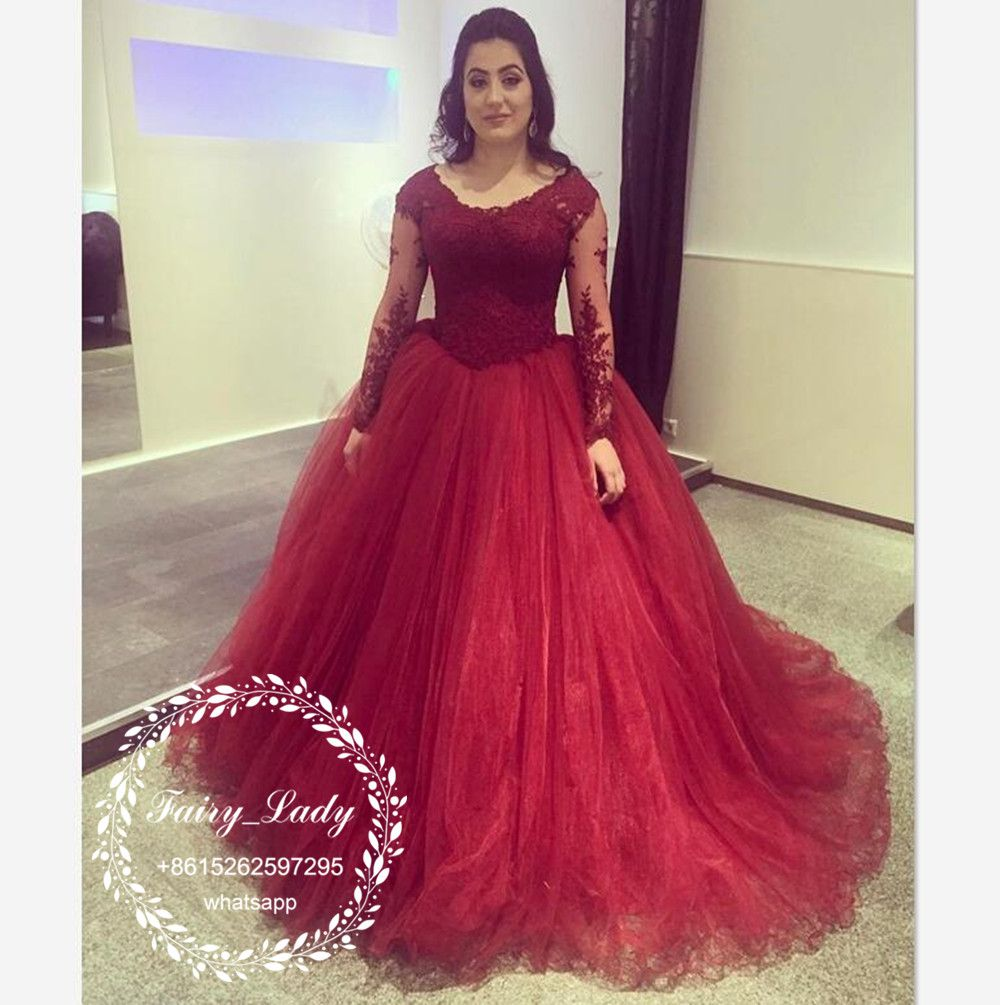 2018 Fabulous Long Sleeves Quinceanera Dresses Burgundy Sheer Lace