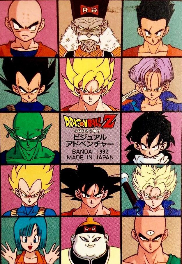 Dbz Android Saga Dragon Ball Artwork Dragon Ball Image Anime Dragon Ball