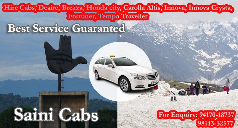 Car Rental Chandigarh With Images Car Rental Luxury Car Rental Honeymoon Tour Packages