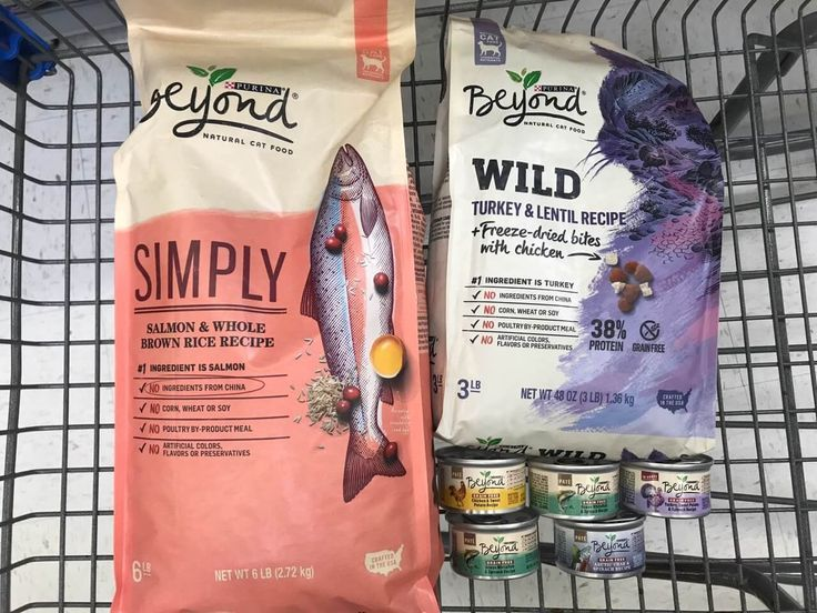 Save Up To 450 On Purina Beyond Cat Food At Walmart Extreme