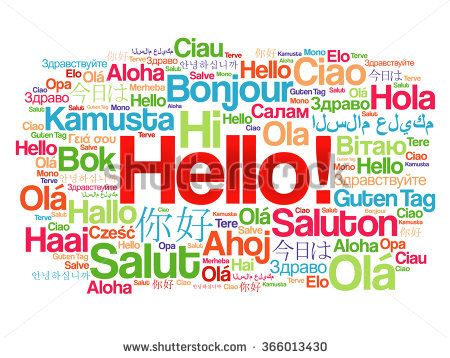 Hello word cloud in different languages of the world, background ...