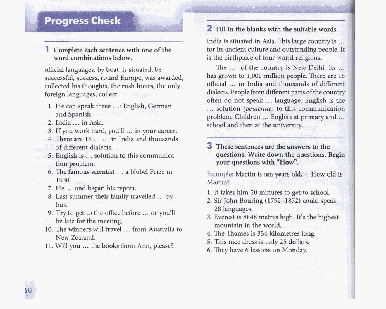 Спиши английский 9 класс прогрес чек