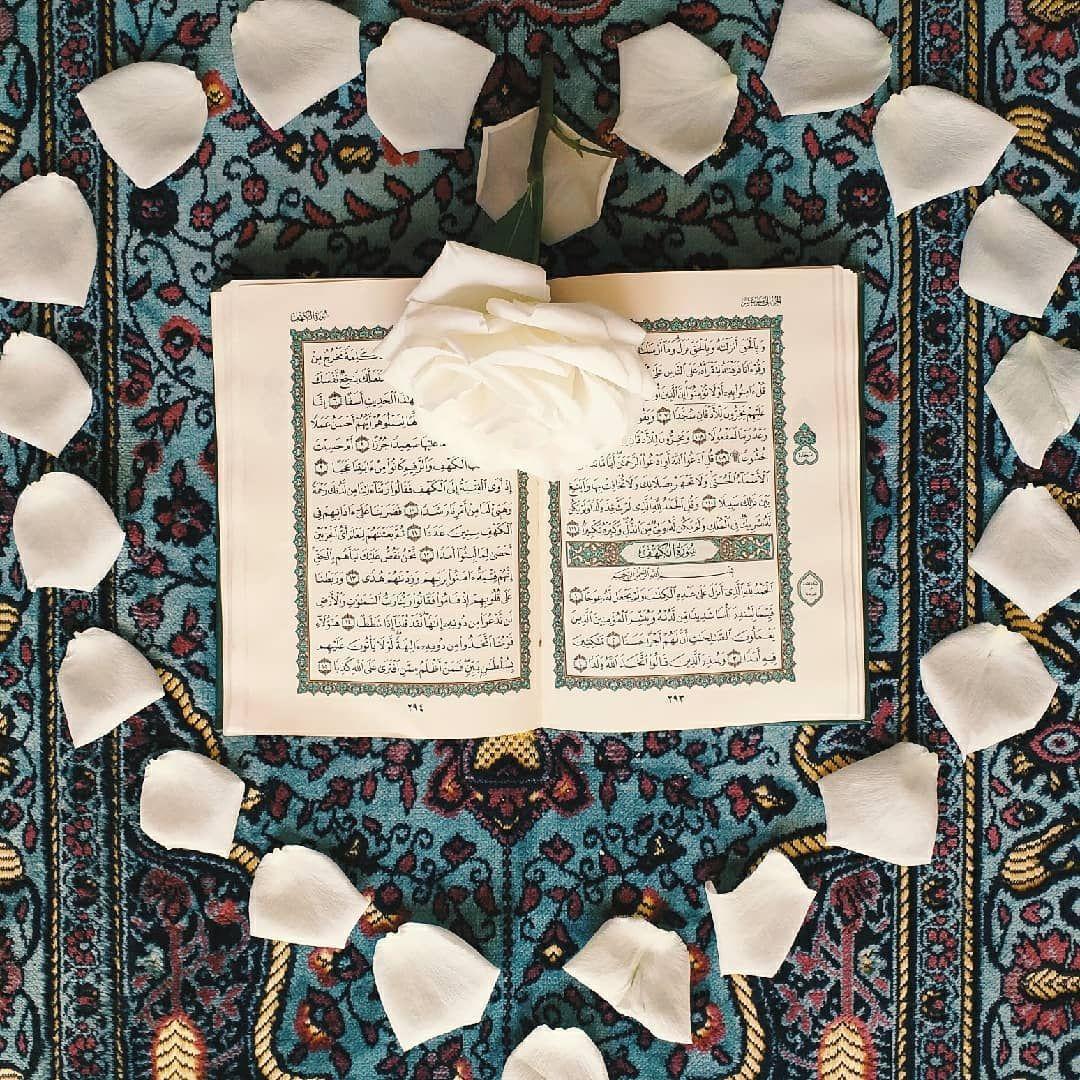 جمعة مباركة Islamic Pictures Knots Diy Art Painting