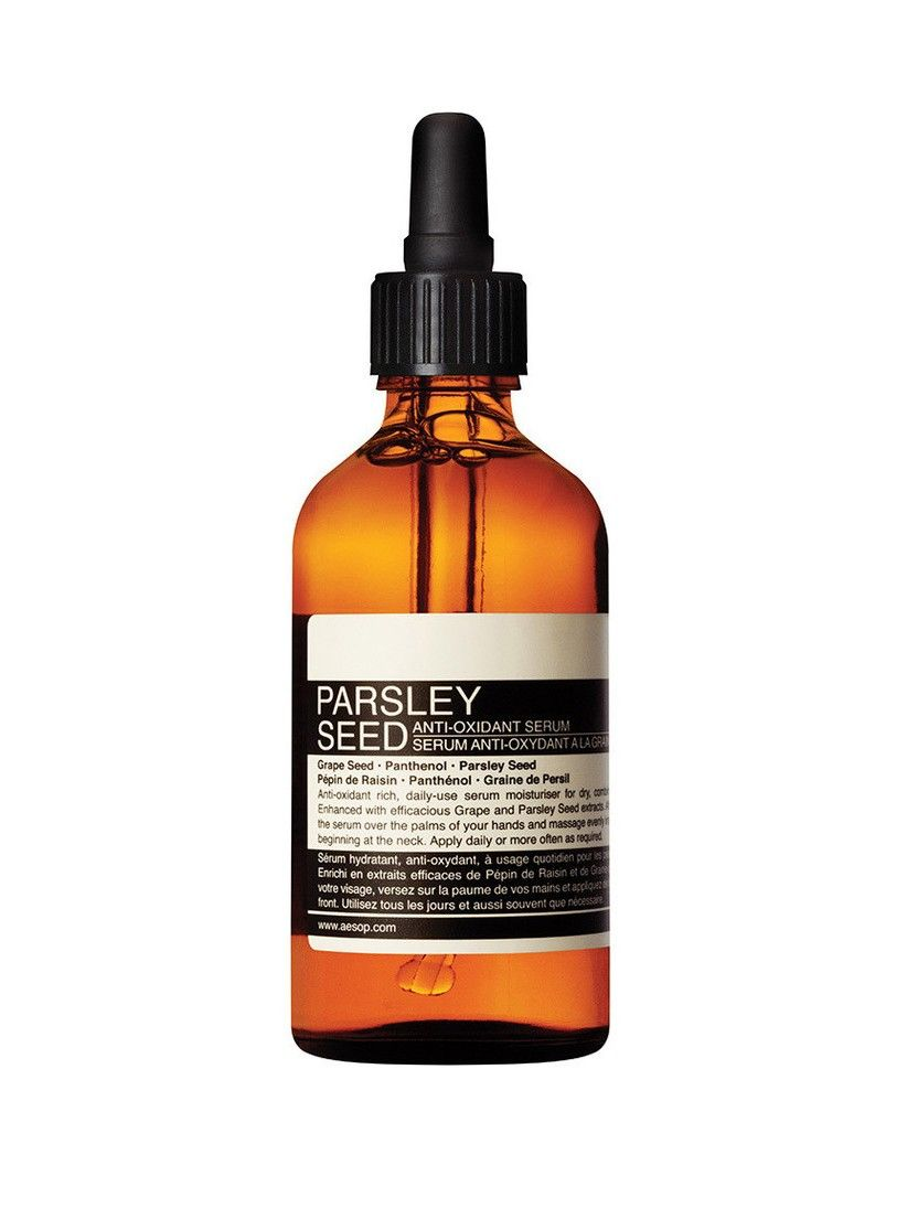 How To Get Rid Of Blackheads Overnight According To A Celebrity Facialist Parsley Seeds Hydrating Serum Serum For Dry Skin