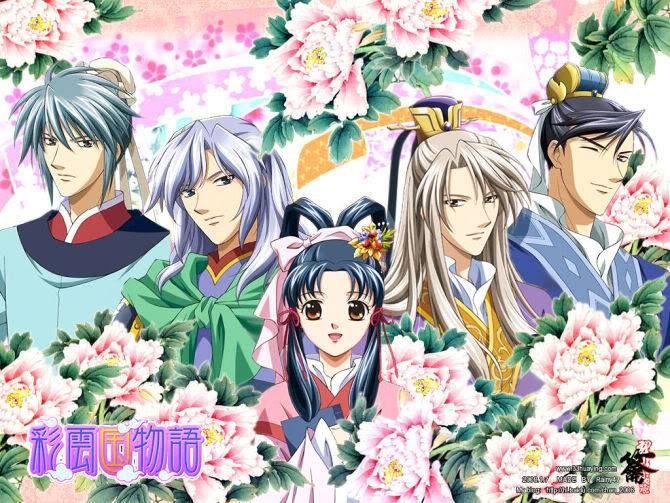 Koyu, Seiran, Shūrei, Ryūki & Shūei~ Saiunkoku Monogatari