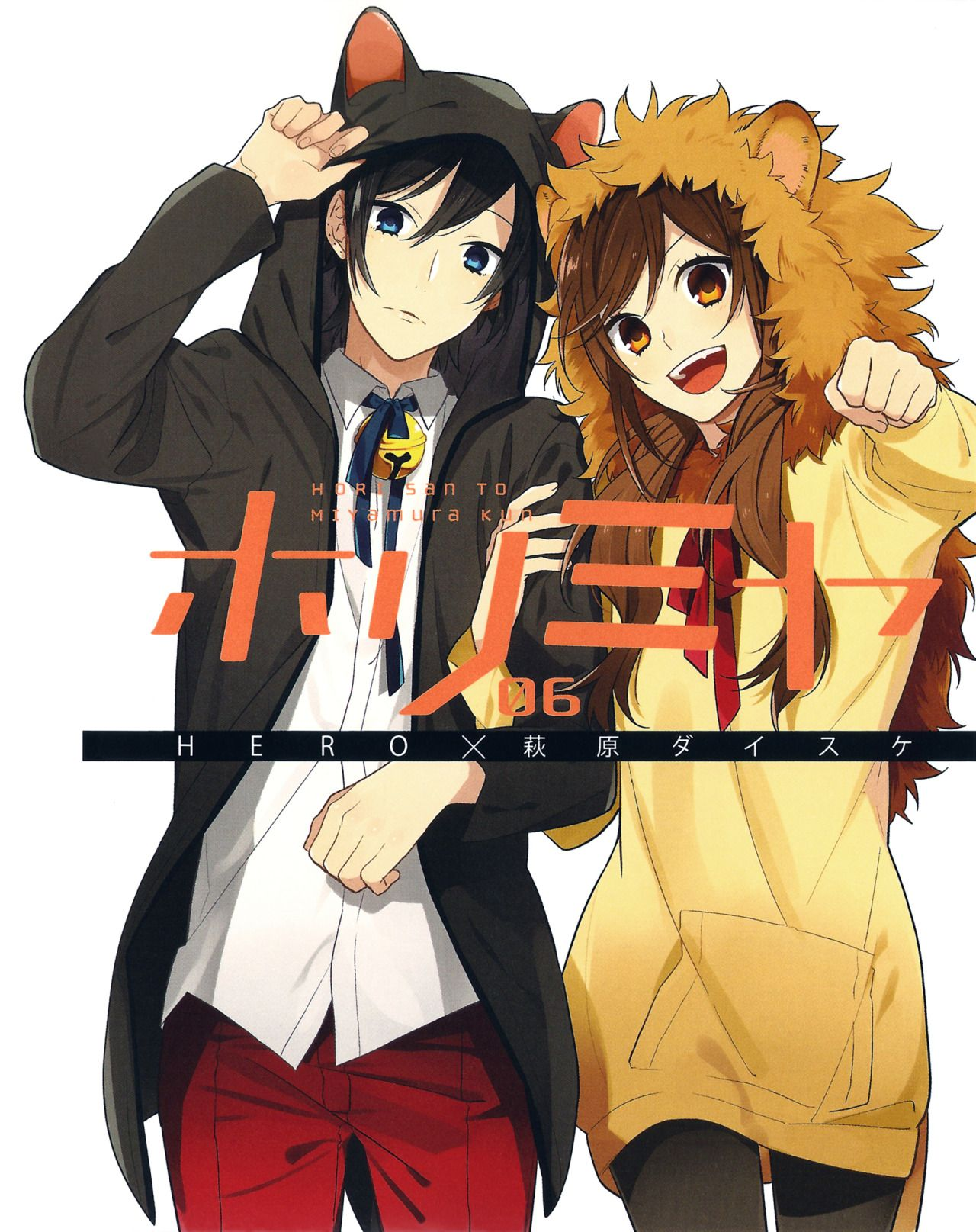 horimiya 6  Scanned the Horimiya Vol.6 LE cover and straps illustration so that ...