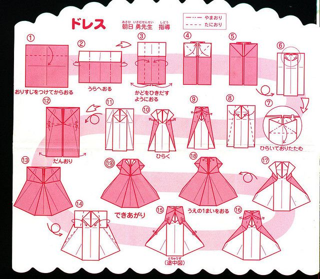 Japanese Instructions For Making An Origami Dress Origami Origami