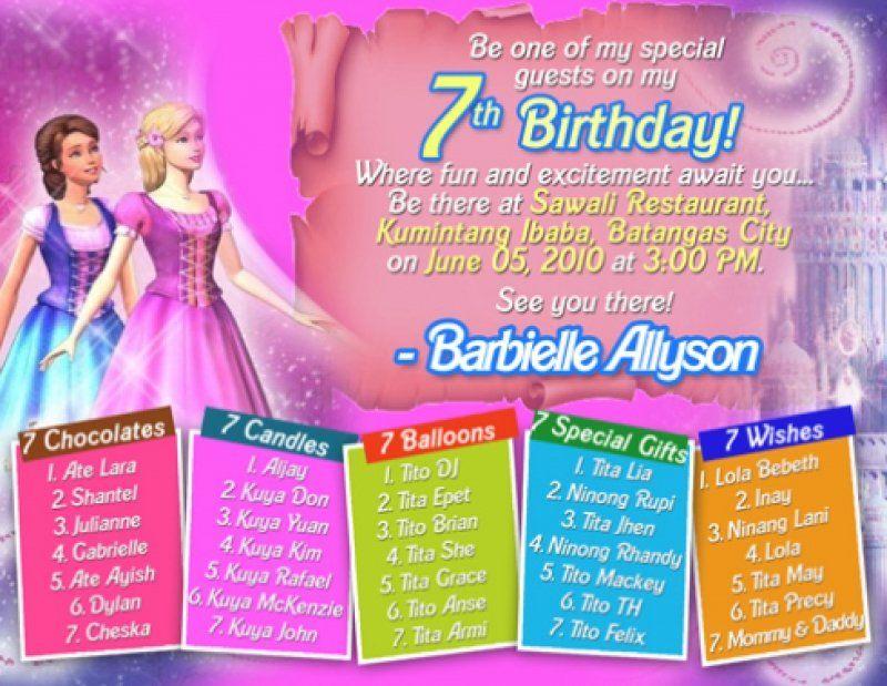 invitation card for 7th birthday boy