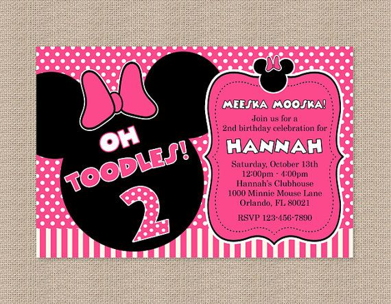 Pink Minnie Mouse Birthday Party Invitation 2 By Honeyprint 1500