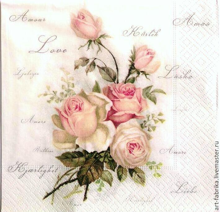 305 4 X Solo Papel Servilletas Blancas Pequeñas Flores Decoupage Craft