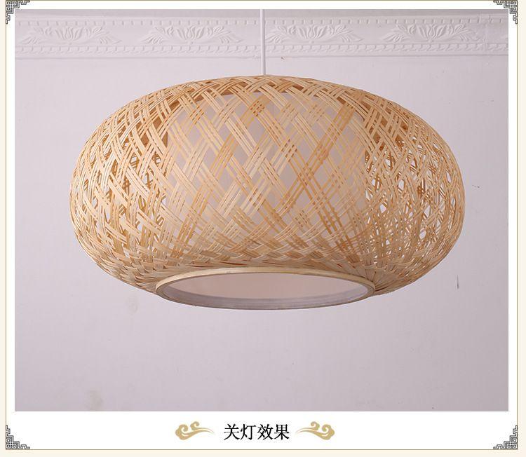 Ronde Main Tricoté Bambou Rotin Pendentif Lumière Cordon Mobilier ...