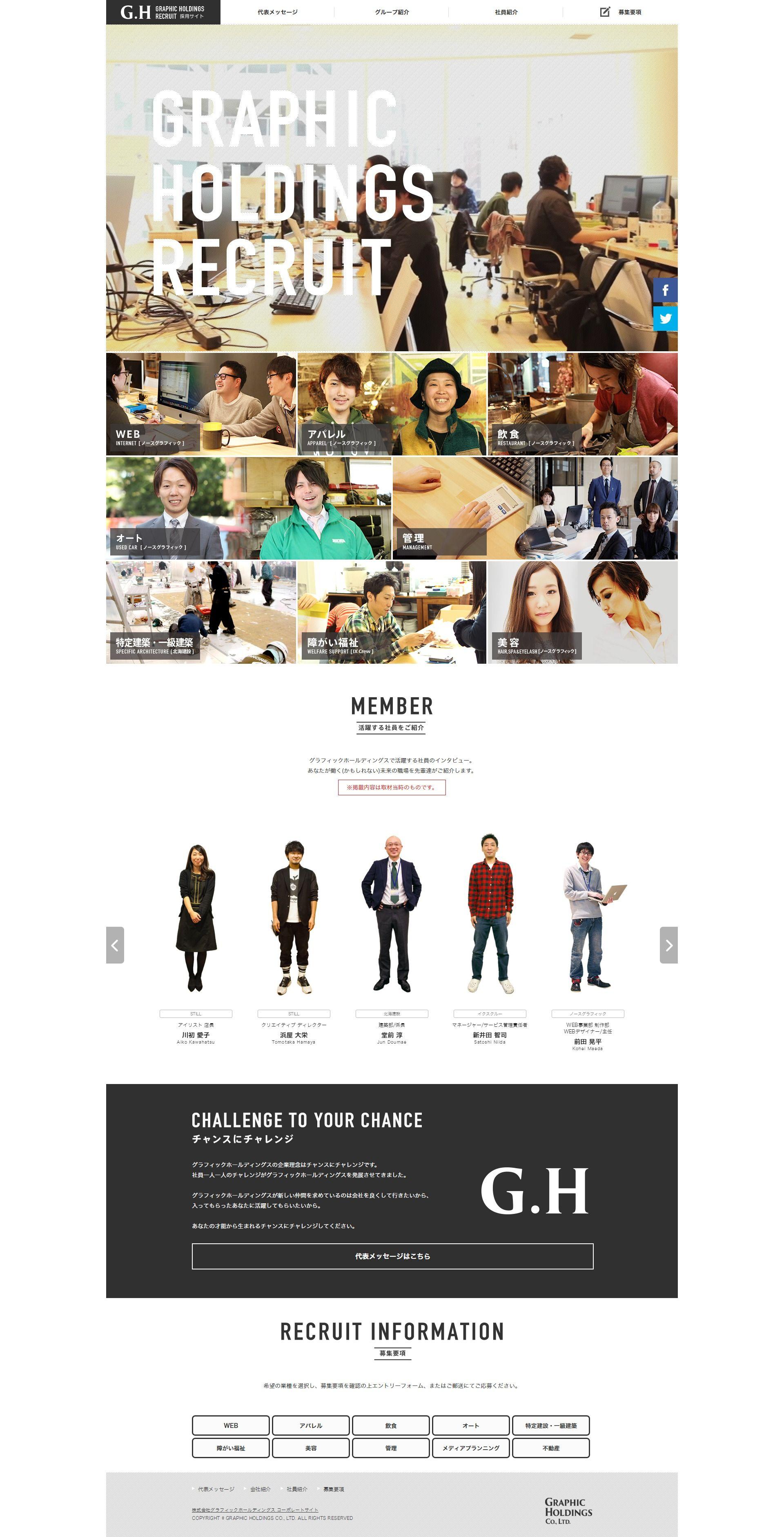 Web おしゃれまとめの人気アイデア Pinterest なぎさ Lp デザイン パンフレット デザイン コーポレートサイト デザイン