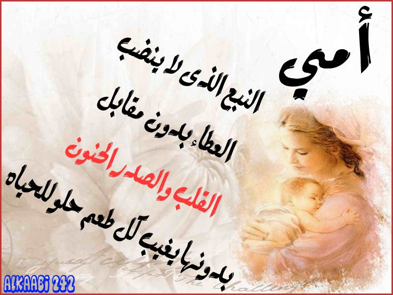 قصة مؤثرة جدا جدا عن الام Mothers Day Quotes Happy Mother Day Quotes Happy Mothers Day