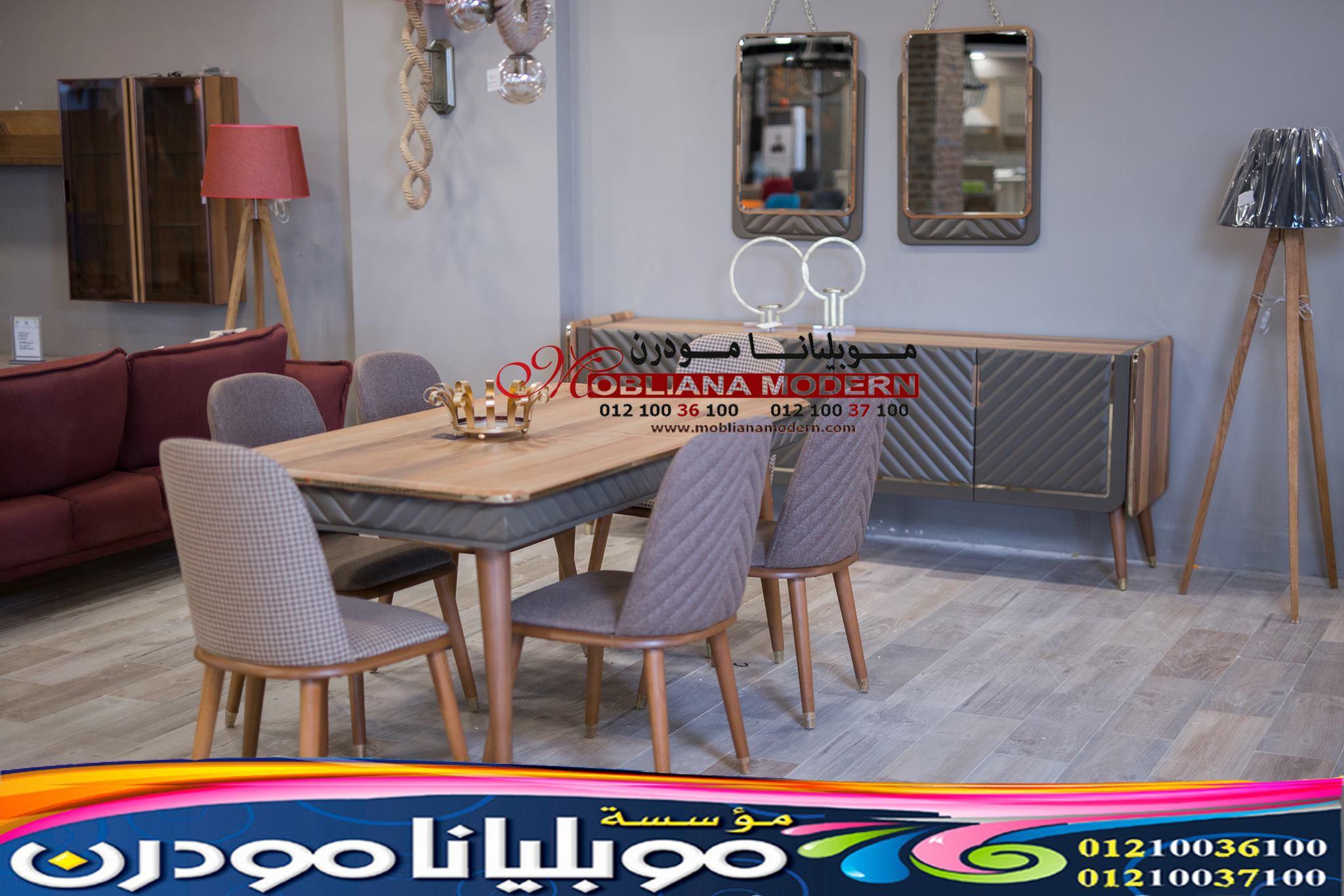 غرف سفرة 2021 سفرة كاملة بالنيش 2022 In 2020 Furniture Modern Furniture Room