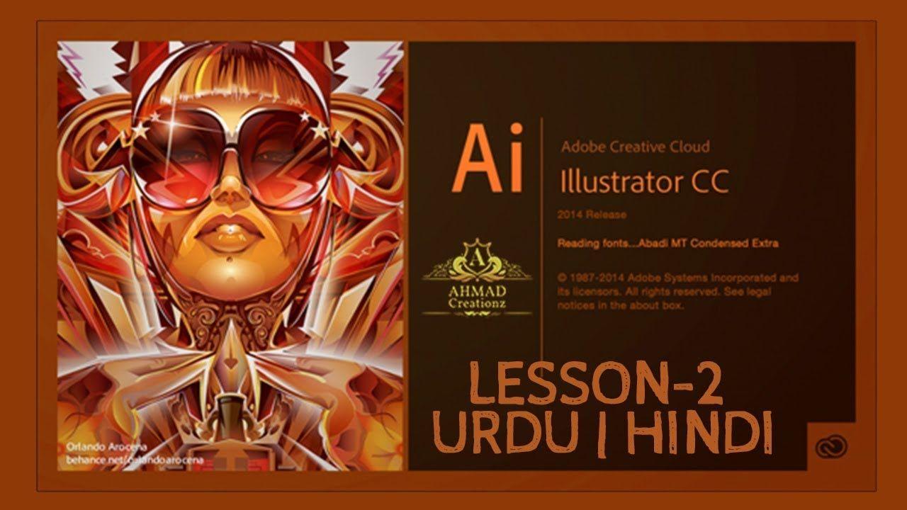 Adobe Illustrator Training - Class 2 - Direct Selection Tool Urdu