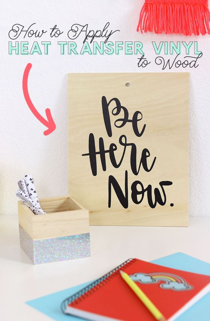 How to apply heat transfer vinyl on wood for diy wood
