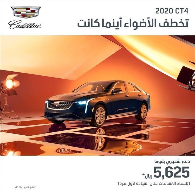 اسعار السيارات اليوم وأقوي العروض بالسعودية ثقفني Toy Car Car Toys