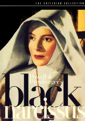Black Narcissus By The Great Powell And Pressburger Deborah Kerr