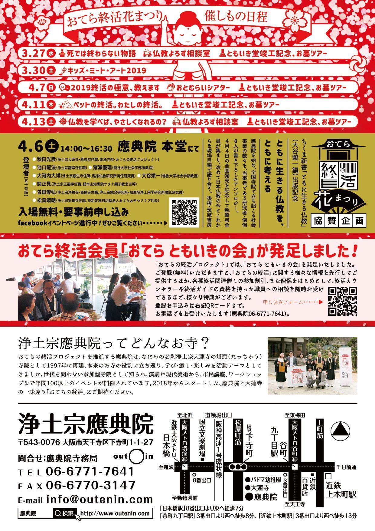 Asian Editorial おしゃれまとめの人気アイデア Pinterest R C 2020 チラシ デザイン イベント