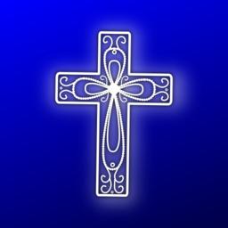 Cross Clip Art Bing Images Clip Art Cross Vector Art