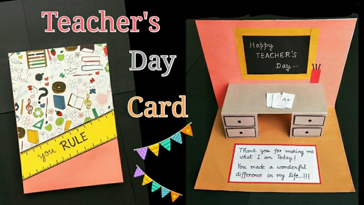 Teacher S Day Card Teacher Sdaycard Teacher S Day Card Making Idea Pop Teachers Day Card Greeting Cards For Teachers Teacher Birthday Card
