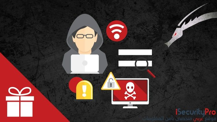 Learn Hacking WiFi Networks Using Kali Linux 2 0 For Free Udemy