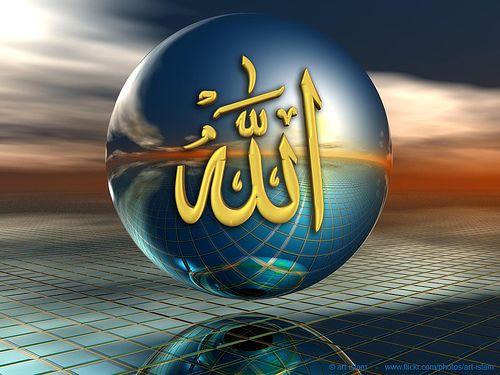 صور الله صور مكتوب عليها اسم الله ميكساتك Name Wallpaper Islamic Wallpaper Islamic Wallpaper Hd