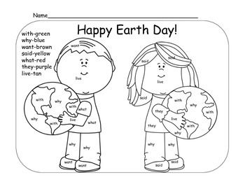 earth day color by sight word earth day activities sight words earth day sight word coloring. Black Bedroom Furniture Sets. Home Design Ideas
