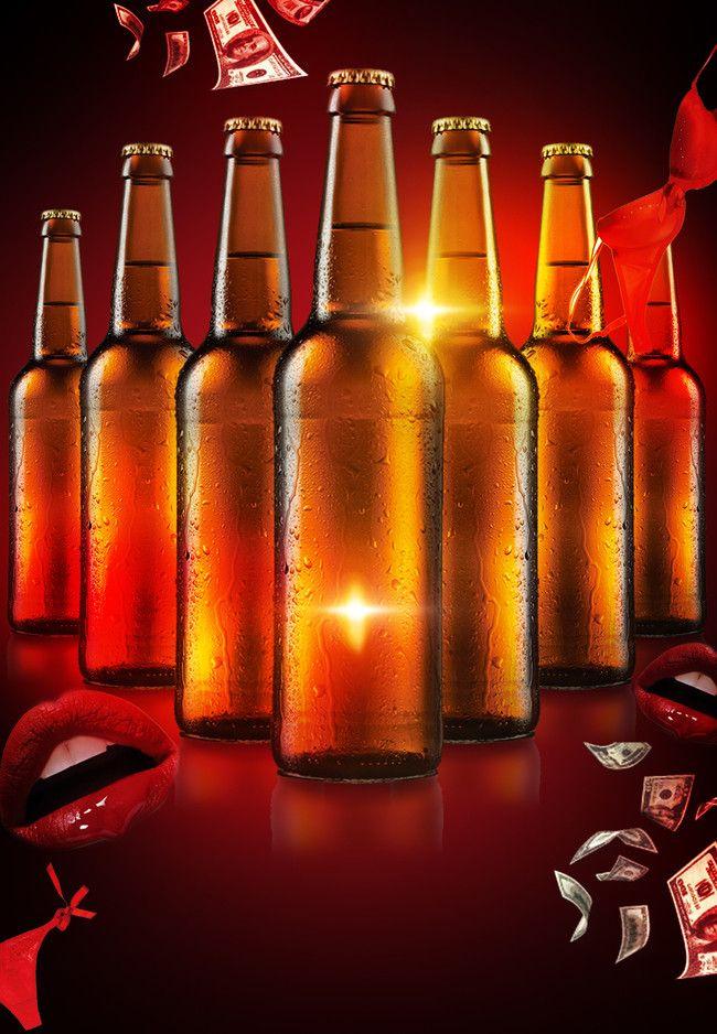 Cerveja Heineken Bar Cool Poster Background Material ...