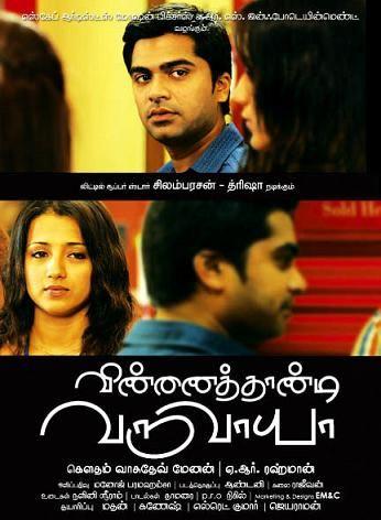 Peachy Vinnaithaandi Varuvaayaa 2010 Tamil English Will You Cross The Hairstyles For Men Maxibearus
