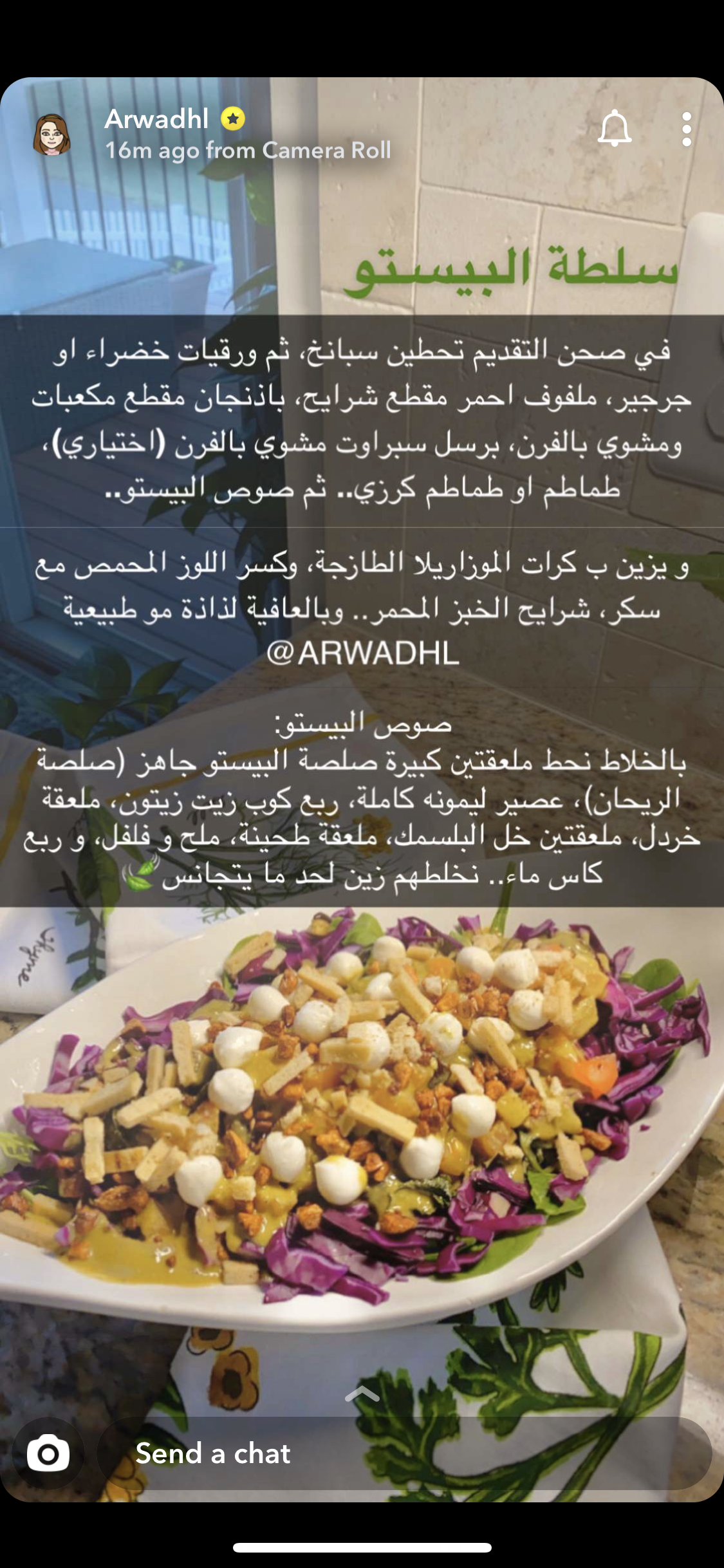 Pin By Etedal Ashqar On Yamy Food Receipes Food Cooking Recipes