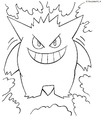 Mega Gengar Pokemon Coloring Pages Sketch Page