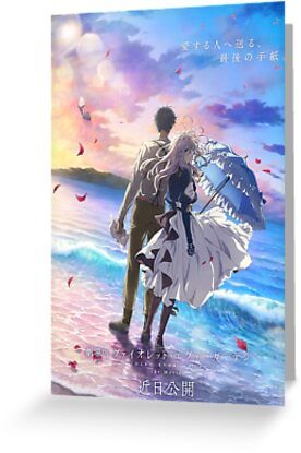 New Anime Evergarden Season 02 Greeting Card & Postcard by jennifer-dean